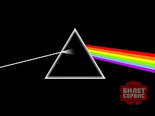 Концерт PINK FLOYD (Tribute Rain Day)