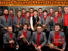 Концерт Good Sound  Orchestra