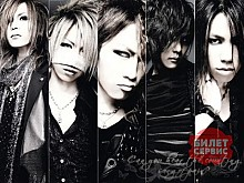 Концерт The GazettE
