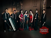 Концерт Imperia Music Band