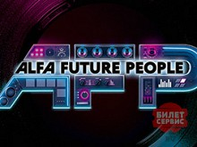 Концерт Alfa Future People