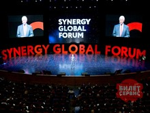 Концерт Synergy Global Forum