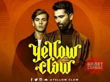 Концерт Yellow Claw