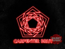 Концерт Carpenter Brut