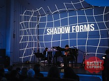 Концерт Shadow Forms
