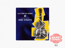 Концерт The Very Best of dIRE sTRAITS