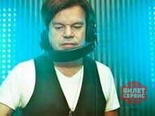 Концерт Paul Oakenfold