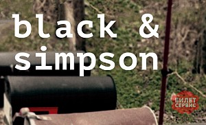 Билеты на Black and Simpson в Практике театр