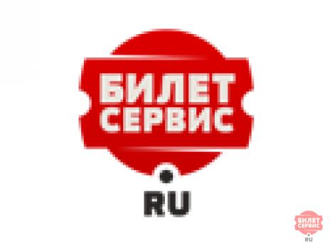 Афиша большой театр ноябрь 2019