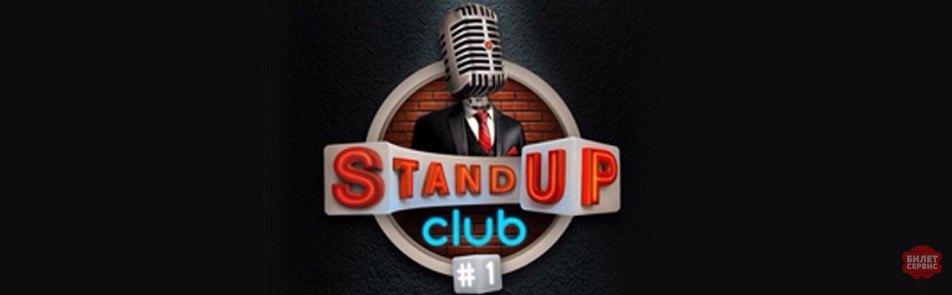 Билеты на BadComedian. Stand-Up в Главclub Green Concert
