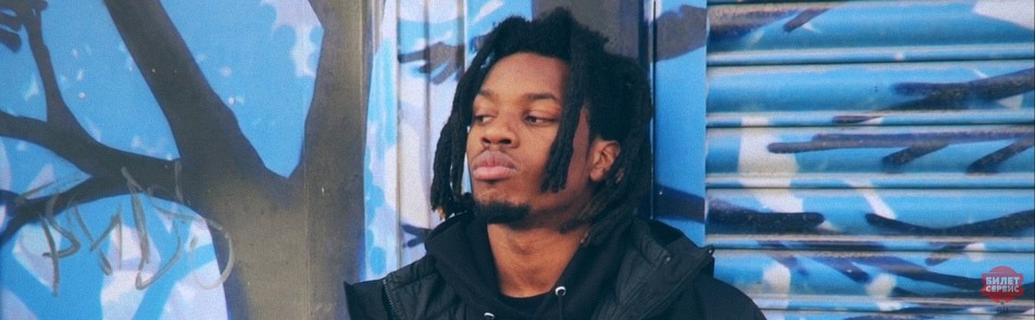 Билеты на Denzel Curry в Клубе RED