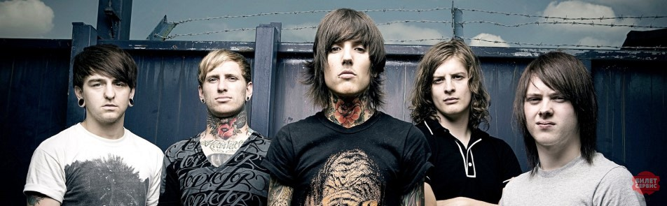 Билеты на Bring me the horizon в Дворце спорта Мегаспорт