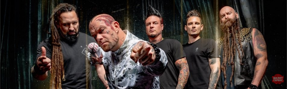 Билеты на Five Finger Death Punch в Adrenaline Stadium