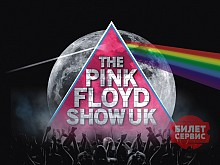 The Pink Floyd Show