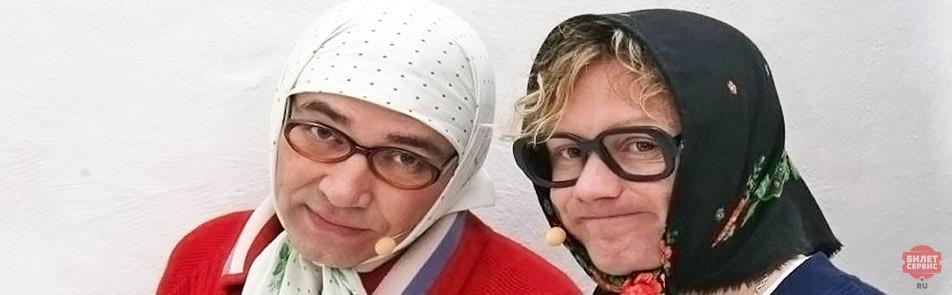 Порно с русским бабками которых трахают молодые парни